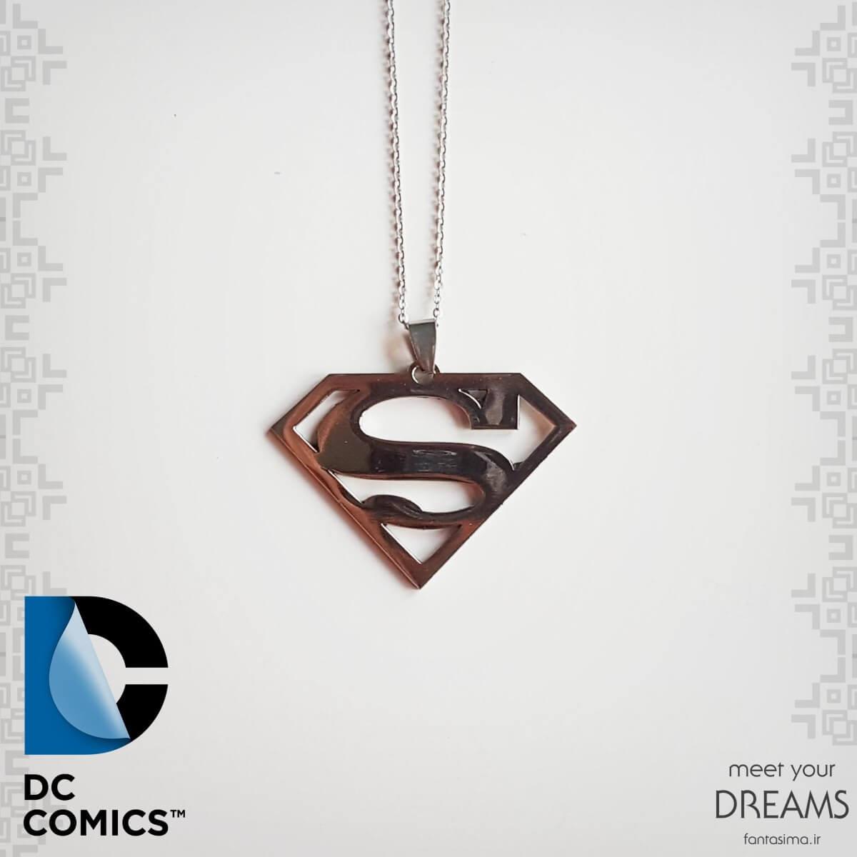 گردنبند استیل سوپرمن
