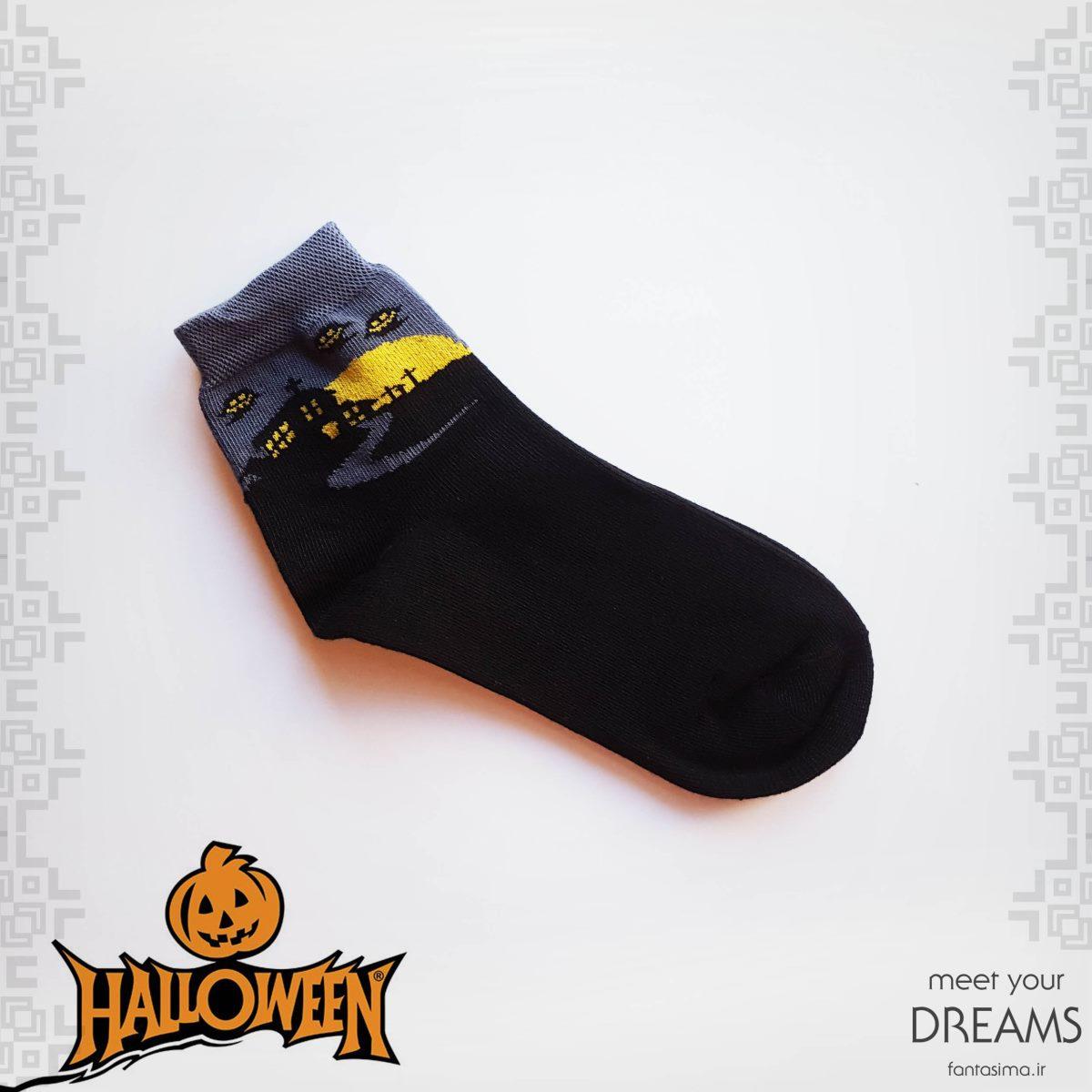 جوراب سرمه ای هالووین