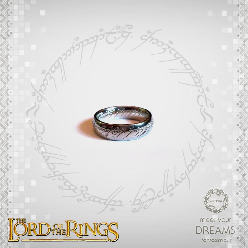 حلقه یگانه