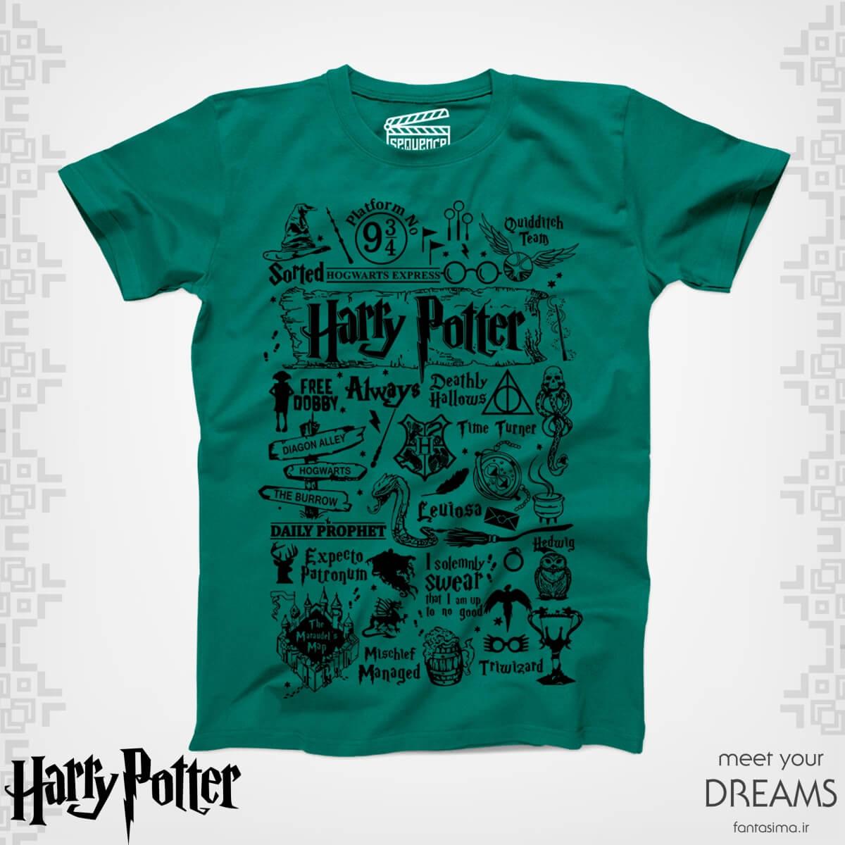 تیشرت سبز نمادهای هری پاتر