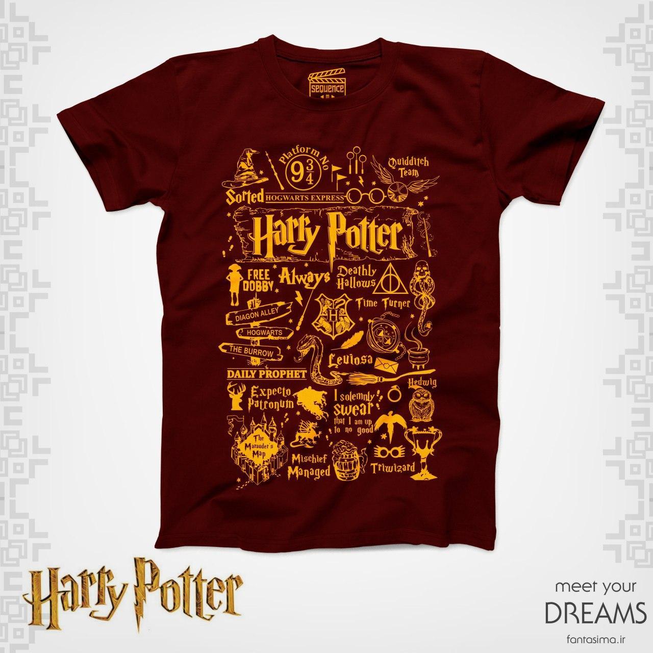 تیشرت زرشکی نمادهای هری پاتر